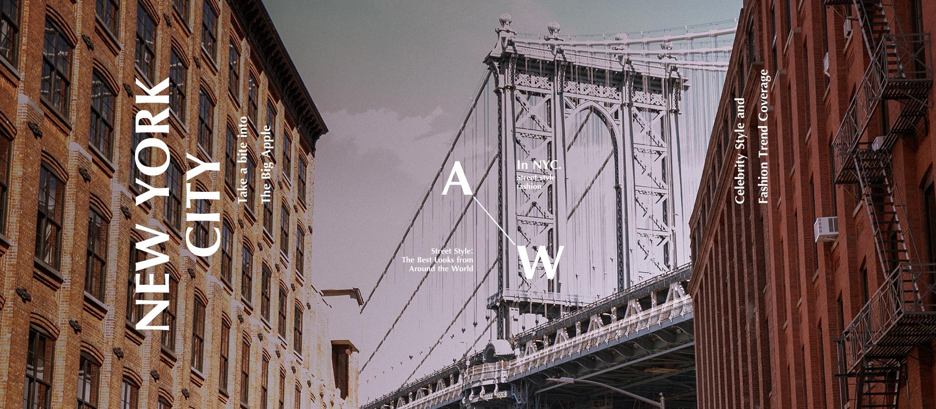 NYC紐約拍攝特輯