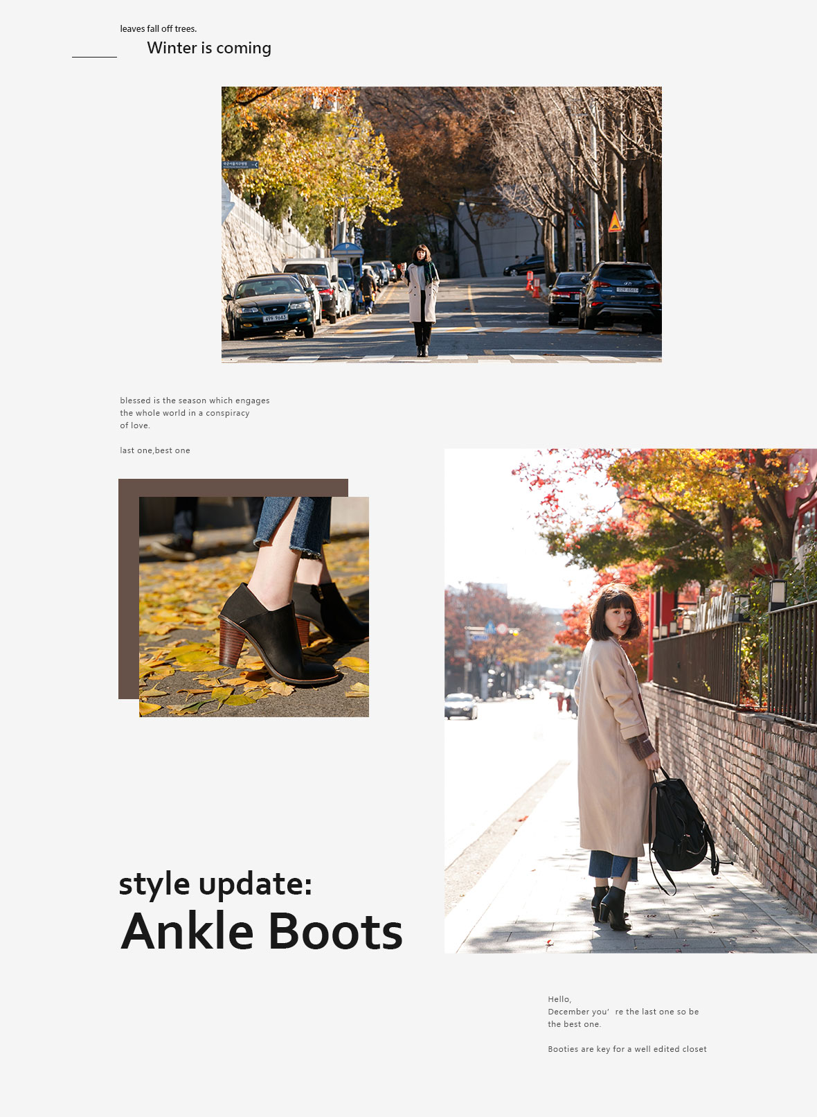 D+AF韓國街拍短靴女靴靴子