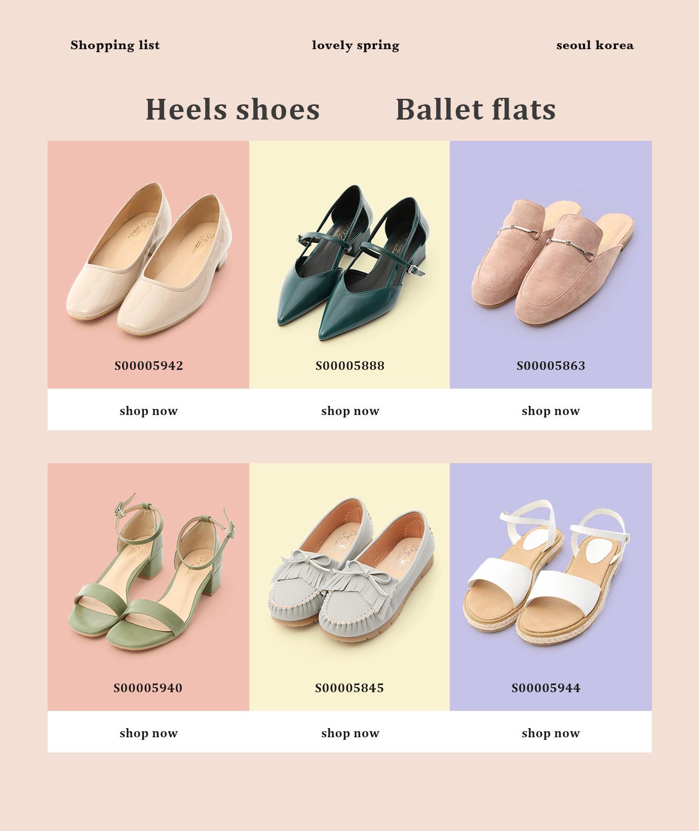 春季新款女鞋 穆勒鞋 健走鞋 休閒鞋 跟鞋 涼鞋推薦