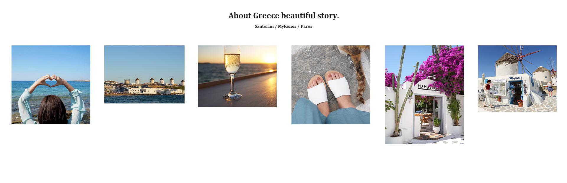 D+AF GREECE希臘.拍攝特輯
