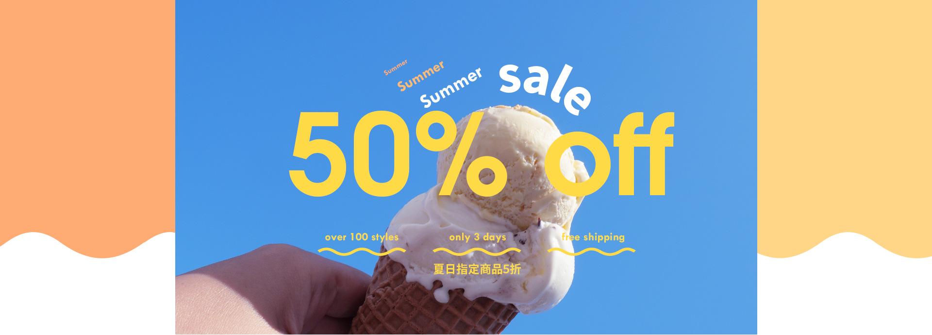 D+AF Summer Sale 50% off