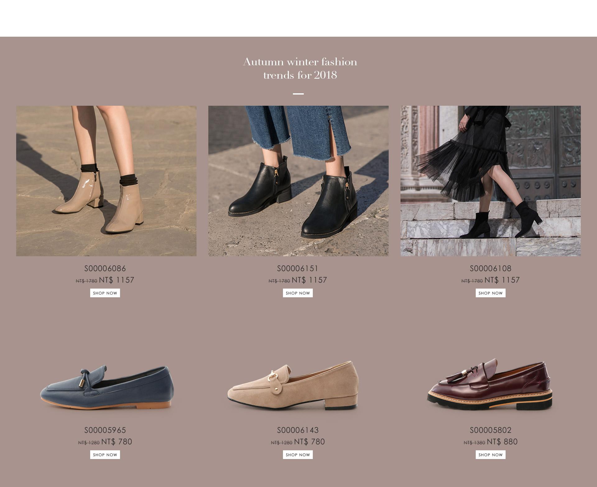 D+AF 秋冬女鞋靴義大利拍攝特輯-短靴 樂福鞋