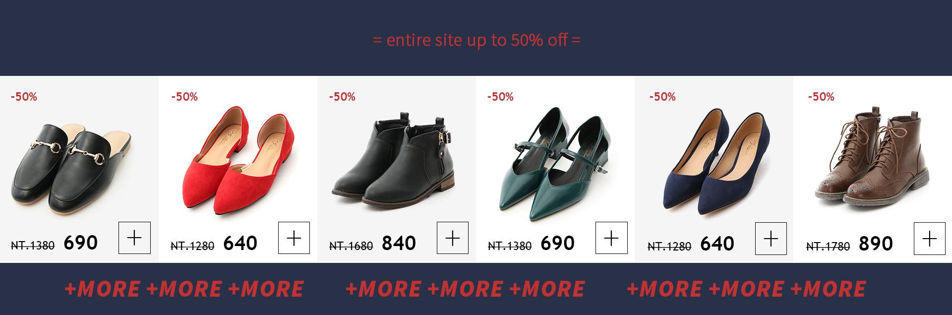 D+AF 1212 女鞋女靴5折起