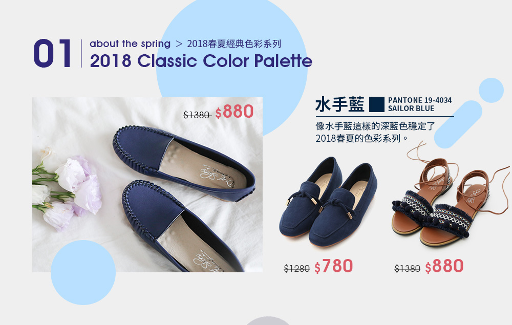水手藍 PANTONE 19-4034 Sailor Blue