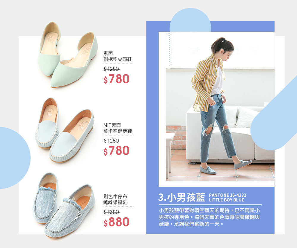 小男孩藍 PANTONE 16-4132 Little Boy Blue