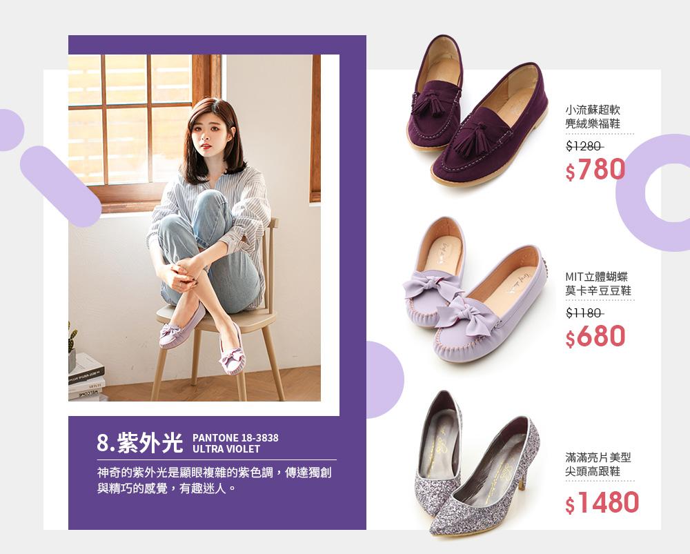 紫外光 PANTONE 18-3838 Ultra Violet