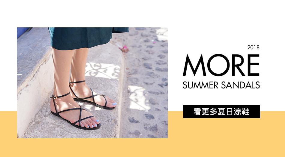 夏日涼鞋、拖鞋summer sandals