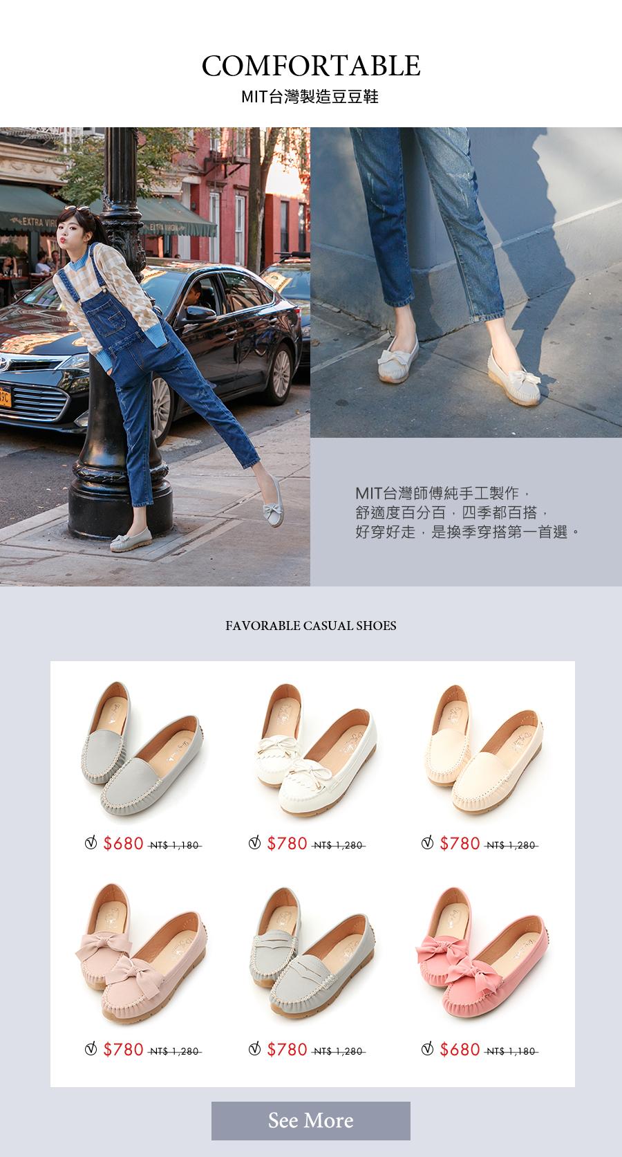 今夏必BUY !夏日涼鞋5大流行趨勢