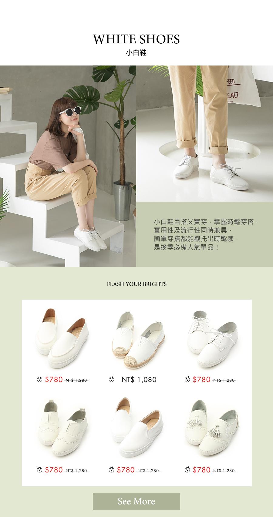 一字涼鞋 Ankle Strap Sandals