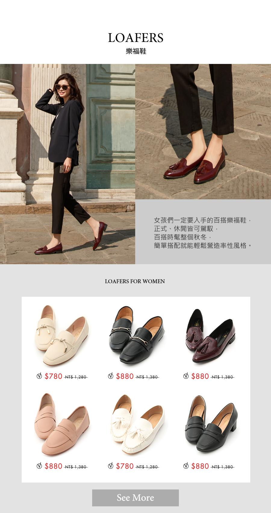金屬涼鞋Metallic Sandals
