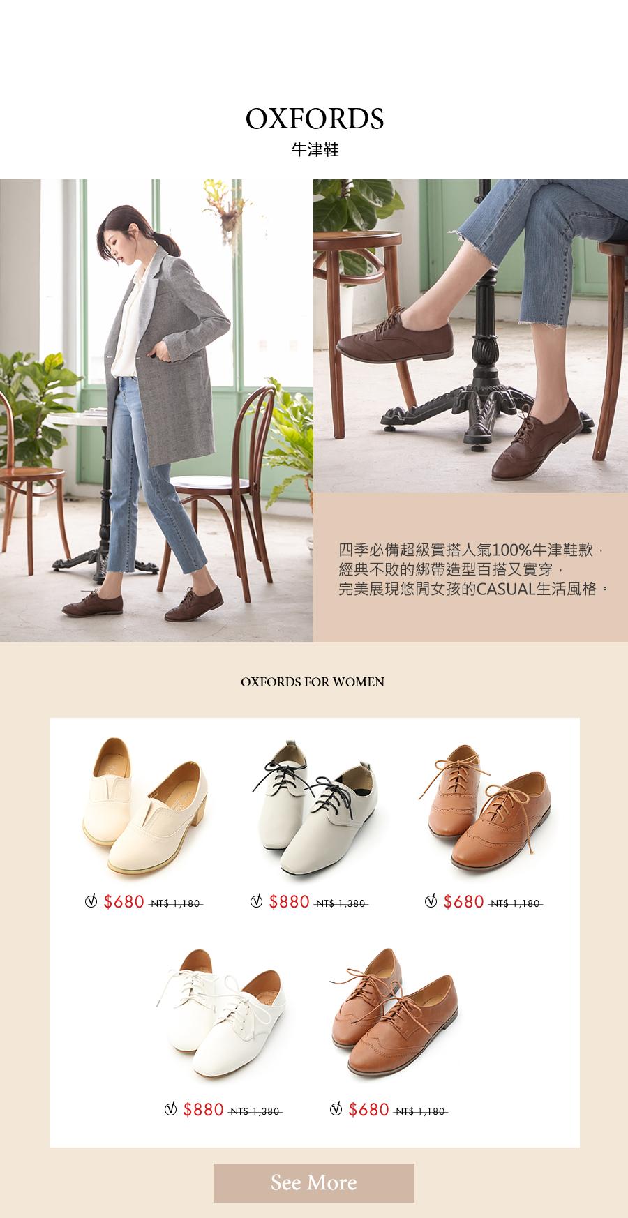 草編涼鞋Espadrille Sandals