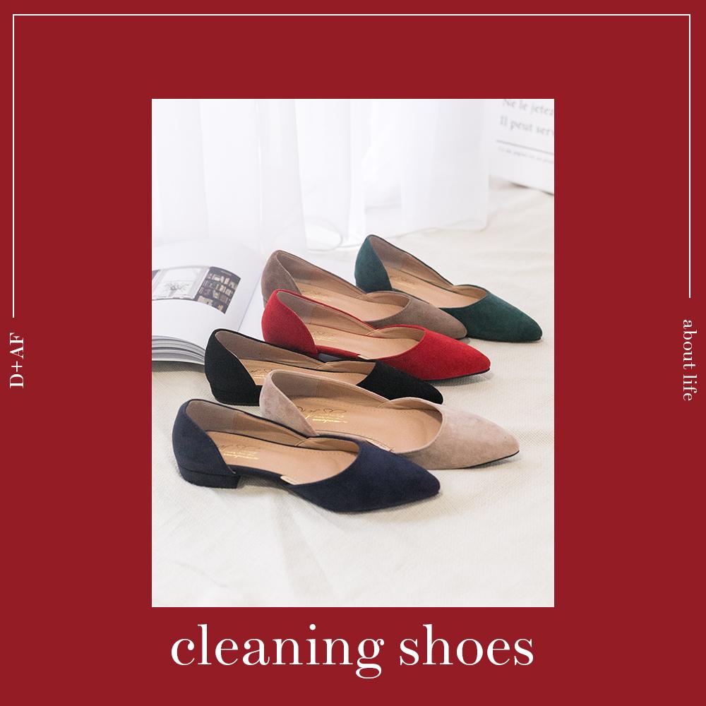 D+AF 清潔鞋子DIY!必學鞋類清潔小秘訣