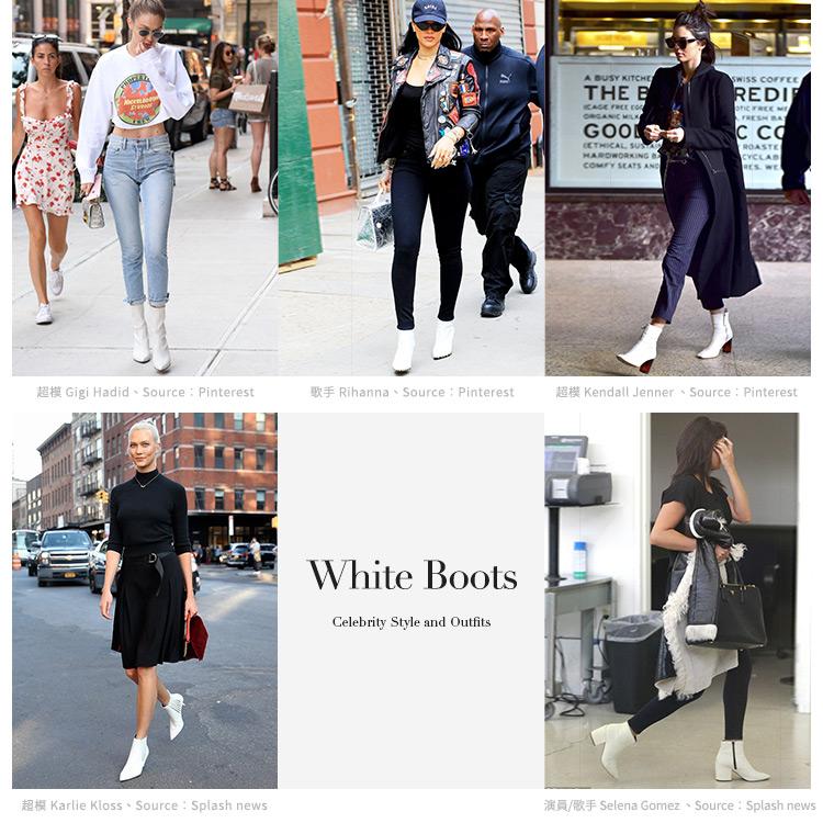 時尚名人街頭穿搭小白靴