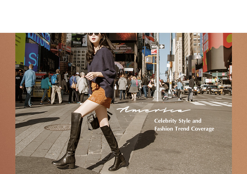 紐約街拍長靴