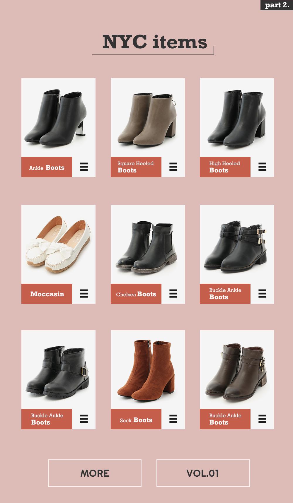 D+AF紐約拍攝特輯各式鞋靴