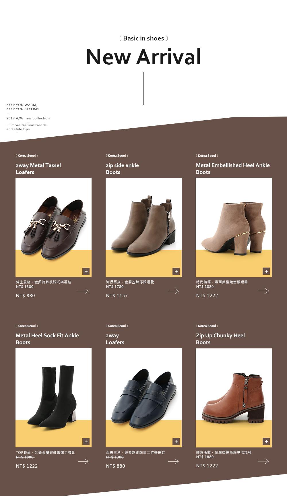 韓國拍攝特輯鞋子靴子