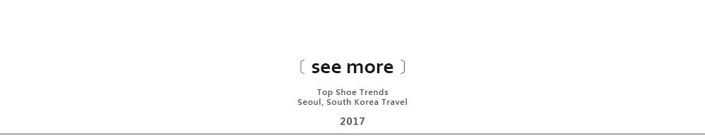 更多韓國拍攝特輯