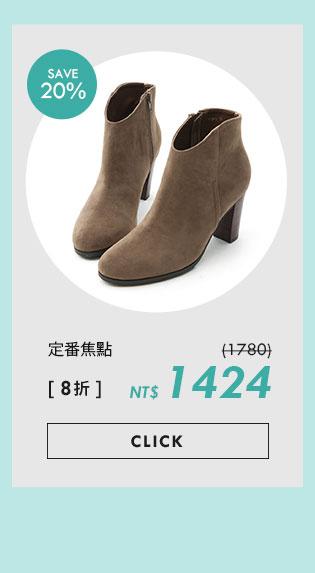 顯瘦感絨料及踝高跟短靴8折