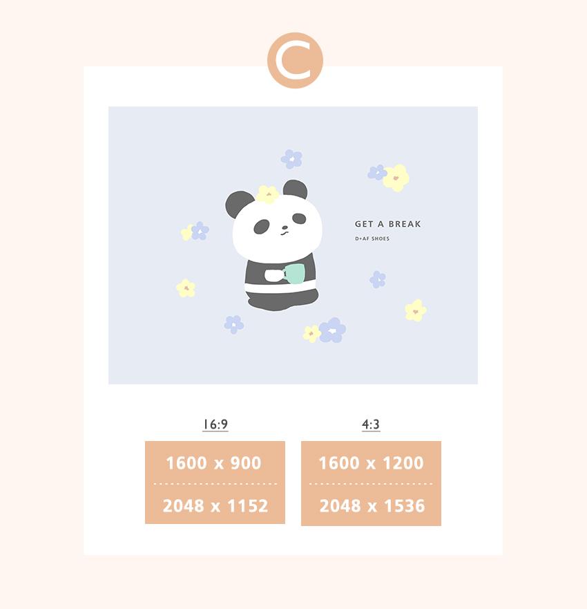 熊貓小編桌布下載