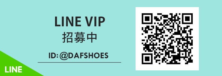LINE VIP招募中